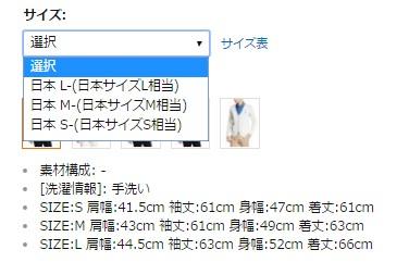 Amazonの親ASIN、子ASINのイメージ
