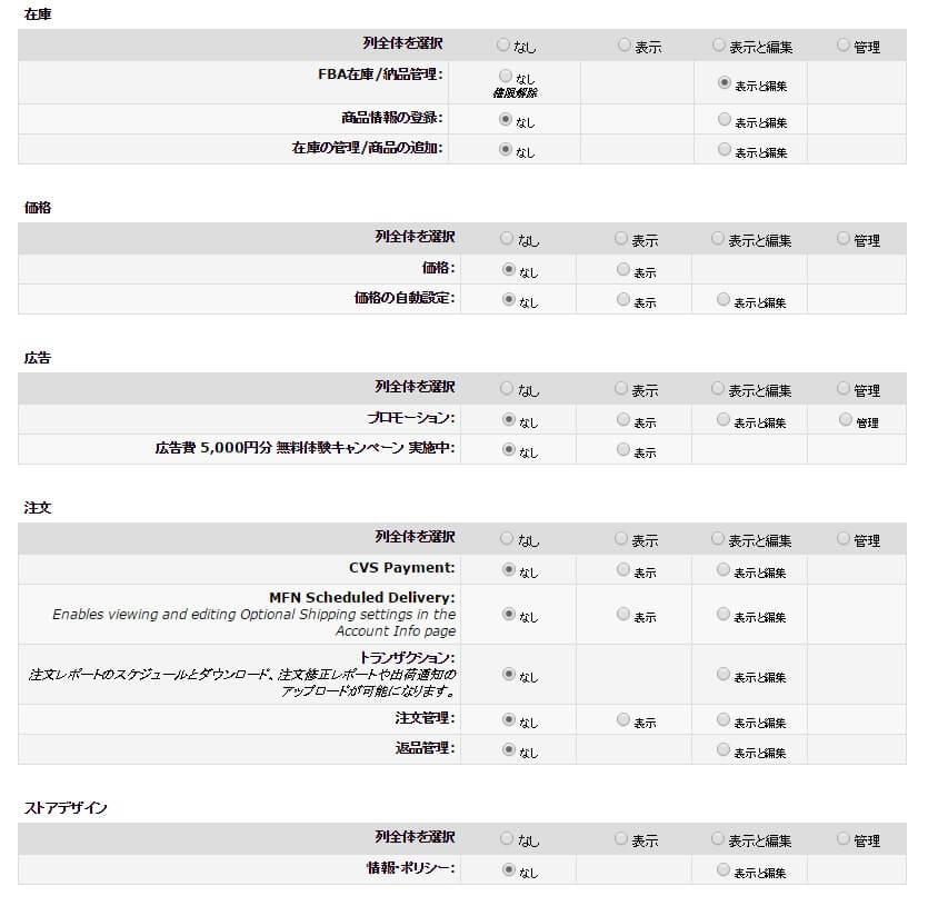 2016-09-24_060515