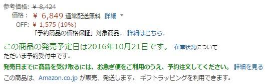 2016-10-11_160251