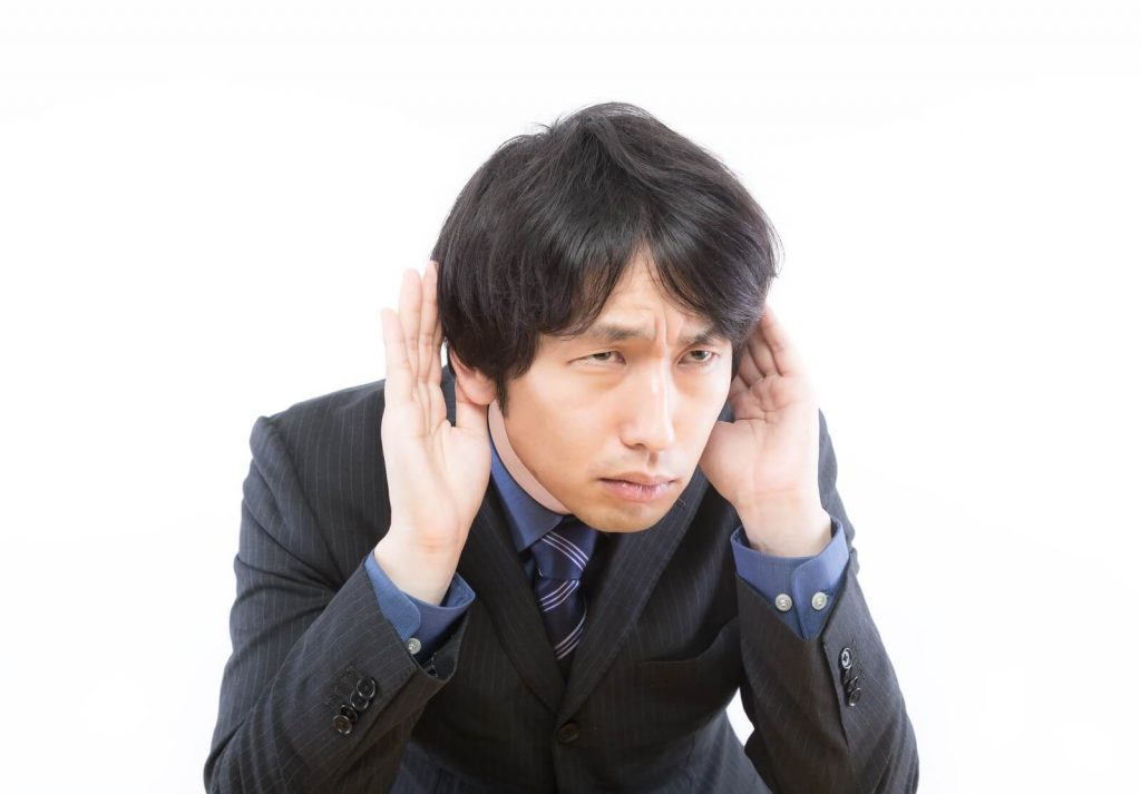 pak86_ryoumimidekikikaesudansei20140713_tp_v-1