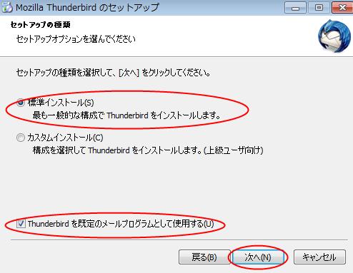 2014-05-13_221250