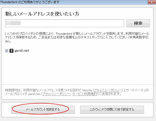 2014-05-18_160251