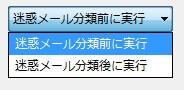 2016-11-07_085311